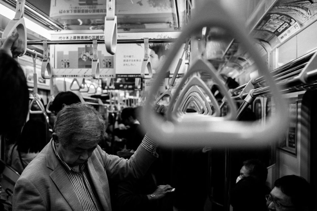 U-Bahn fahren in Tokio